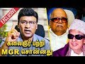 Mgr             Bhagyaraj About Karunanidhi And Mgr Admiring Friendship  Interview