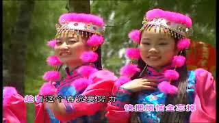 CHUN TIAN LAI LE HUAN YING XIN NIAN DAO  - SI QIAN JIN (LAGU IMLEK TERBARU)