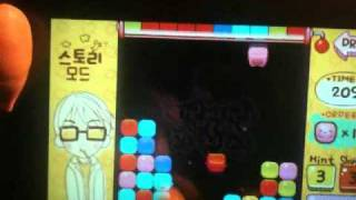 Jelly MahJong YouTube video