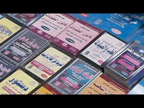 Αίγυπτος: Σάλος από το νέο αντιτρομοκρατικό νόμο