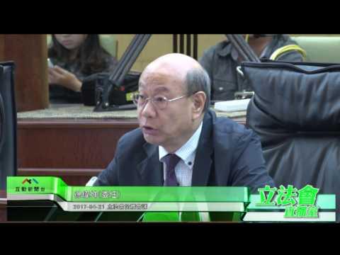 徐偉坤提問澳門立法會 行政長官答 ...