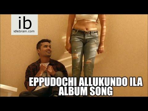 Eppudochi Allukundo ila Album Song
