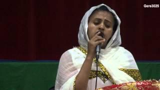 Ethiopian Orthodox Tewahedo Mezmur By Zemarit Kidest Metiku-Bemanem Yemalkeyerehe