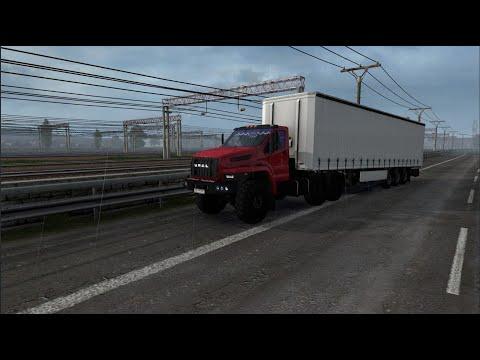 Ural Next ATS 1.38 Update