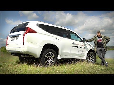 Mitsubishi Pajero Sport 2017 ДИЗЕЛЬ / Вы Его Ждали? Тест Драйв Игорь Бурцев (видео)