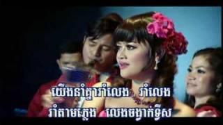 Rorm Chawng-vak' Twist - Ouk Sokun Kanha