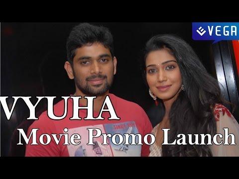 Vyuha Movie Promo Launch