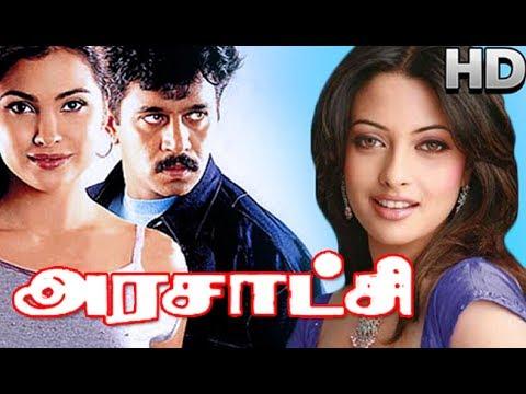 Arasatchi    Arjun,Lara Dutta   Tamil Superhit Action Movie HD