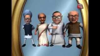 image of So Sorry  - Aaj Tak - So sorry: कांग्रेस का आत्मपरीक्षण