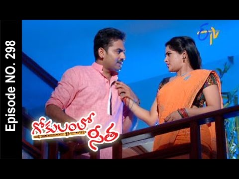Gokulamlo-Seeta--16th-May-2016--గోకులంలో-సీత-–-Full-Episode-No-298
