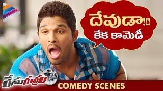 Video Allu Arjun Race Gurram Full Movie Back 2 Back Comedy Dialogue Scenes | Shruti Haasan | Telugu Movie MP3, 3GP, MP4, WEBM, AVI, FLV Oktober 2017