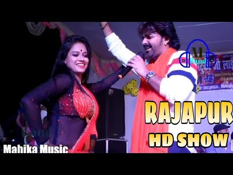 Video Ta Bol Naihar Me Ketna Ke Khayilish Re - Pawan Singh Superhit Stage Show Koilwar 2018 download in MP3, 3GP, MP4, WEBM, AVI, FLV January 2017