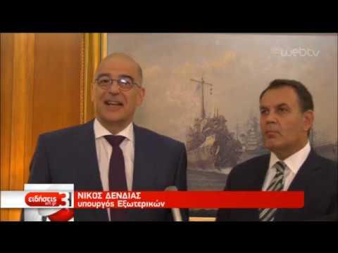 Συνάντηση Μητσοτάκη με τον νέο σύμβουλο Εθ.Ασφάλειας/Μνημόνιο συνεργασίας των υπ.Αμυνας & Εξωτερικών