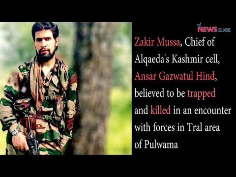 Zakir Musa killed in an Encounter