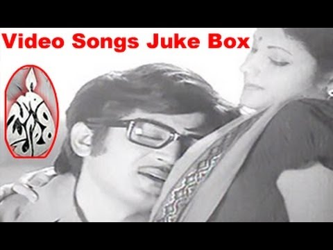 Jyothi Video Songs Juke Box || Murali Mohan || Jayasudha