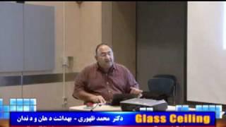 بهداشت دهان و درمان 2- دکتر ظهوری
