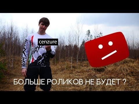 БОЛЬШЕ РОЛИКОВ НЕ БУДЕТ - DomaVideo.Ru