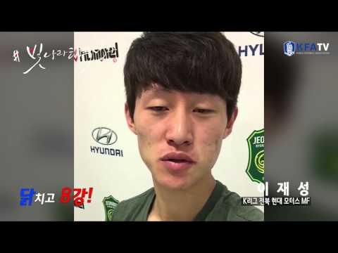 개그콘서트 '닭치고' 팀과 전북현대 '이재성 선수'가 여자대표팀을 응원합니다! 닭치고 8강!