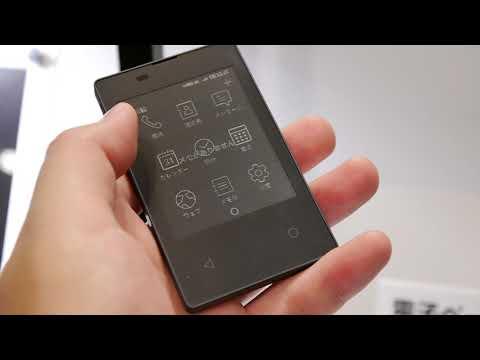 Japonya'da mini mini bir cep telefonu geliştirildi [47 gram]