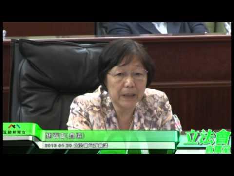 討論及表決關於區錦新議員於二零 ...