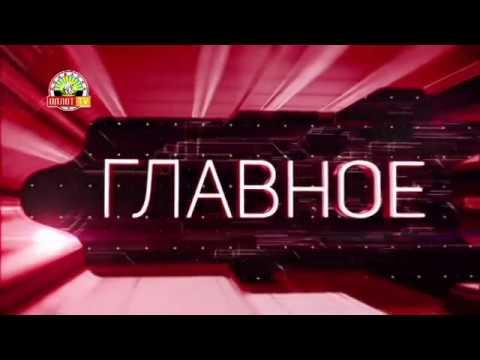 Почта Донбасса открыла отделение в поселке Минеральное