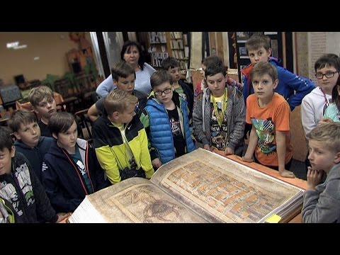 Náhled - Mohelnická knihovna nabídla Ďáblovu bibli