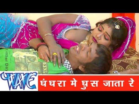 Video घंघरा में घुस जाता Ghanghra Me Ghus Jata - Kela Ke Khela - Bhojpuri Hit Song 2015 HD download in MP3, 3GP, MP4, WEBM, AVI, FLV January 2017