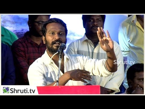 Director Vetrimaaran speech | Peranbu Audio Launch