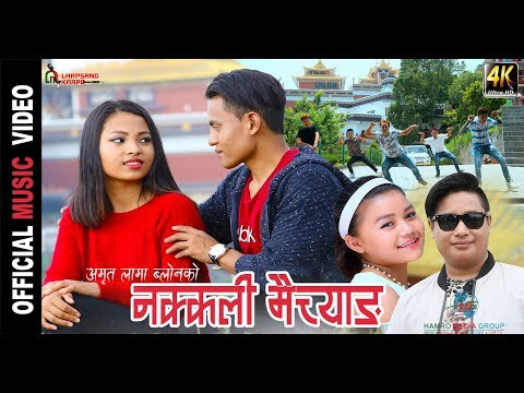 (New Nepali Modern Selo Song by Amrit Lama Blon ft. Himalayan Asian Culture Crews 4K VIDEO - Duration: 4 minutes, 51 seconds.)
