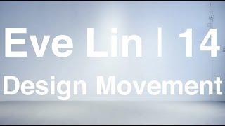 _design movement 2014