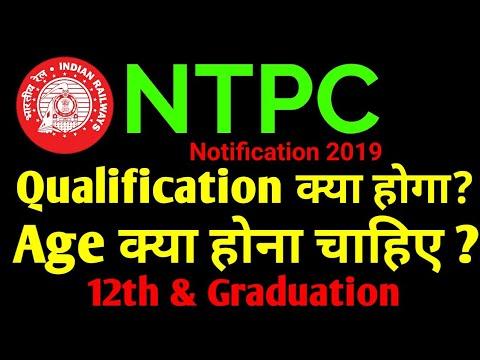 Graduation quotes - NTPC Notification 2019  12th & Graduation Post Vacancy  45000+  Age Limit  Qulification