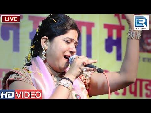 Video Tu Mera Kaun Lage - ALKA SHARMA का सबसे बड़ा हिट कृष्ण भजन | New Rajasthani Song 2018 | Bhiladi Live download in MP3, 3GP, MP4, WEBM, AVI, FLV January 2017