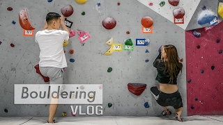 Climbing Progress Report by Bouldering Vlog