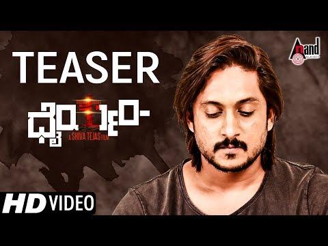 Video Dhairyam | New Kannada HD Teaser 2017 | Krishna Ajai Rao | Adhithi | Emil | Dr.K.Raju | Shivatejass download in MP3, 3GP, MP4, WEBM, AVI, FLV January 2017