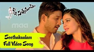 Video Seethakalam Full Song : S/O Satyamurthy Full Video Song - Allu Arjun, Upendra, Sneha MP3, 3GP, MP4, WEBM, AVI, FLV Juli 2018