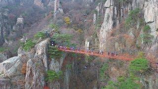 Wanju-gun South Korea  city photos : Daedunsan(Mt) Cable Car - Beautiful Korea @ 대둔산