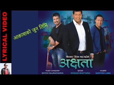 Aakas ko juna timi-Santosh lama new song 2018/2074 Roshan Bhattarai Nhyoo Bajracharya