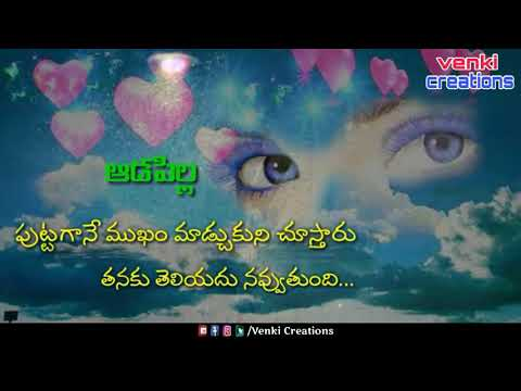 Heart Touching Emotional Sad Quotes WhatsApp Status Video in Telugu  Save The Girl Child