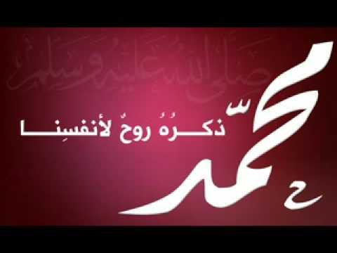 Qasidah Muhammadiyyah