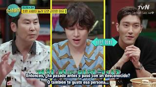 Video 【Sub Español】 ¿2 miembros de SJ con la misma chica? - cut Life's Bar MP3, 3GP, MP4, WEBM, AVI, FLV Juli 2018