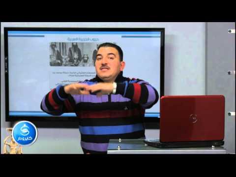 التاريخ الباب الثامن| العوامل المؤثرة فى سياسة مصر الخارجية