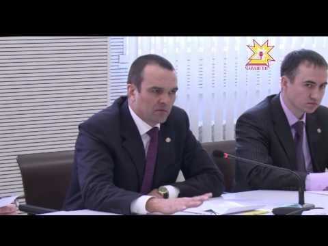 Встреча Главы Чувашии с представителями малого и среднего предпринимательства республики