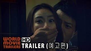 Nonton The Secret Scandal   Norigae Official Trailer  2014  Hd Film Subtitle Indonesia Streaming Movie Download