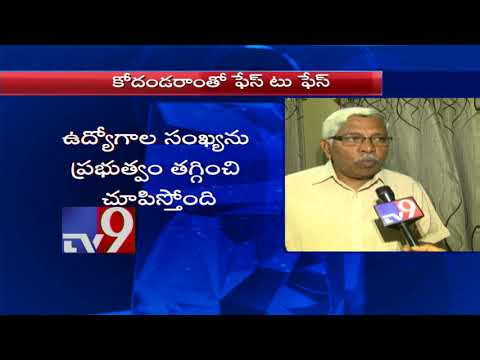 TRS Govt declines permission for 'Koluvula Kotlata' without reason || Kodandaram