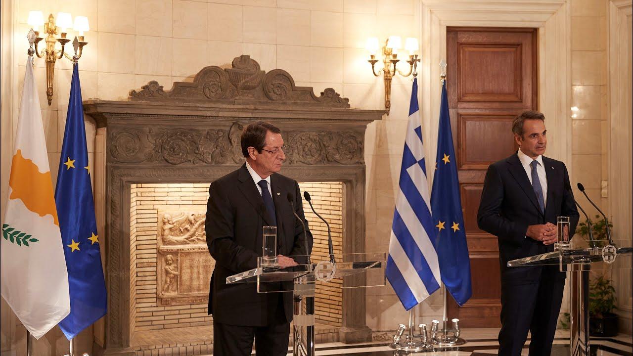 Κοινές δηλώσεις Κυριάκου Μητσοτάκη με τον Πρόεδρο της Κυπριακής Δημοκρατίας Νίκο Αναστασιάδη