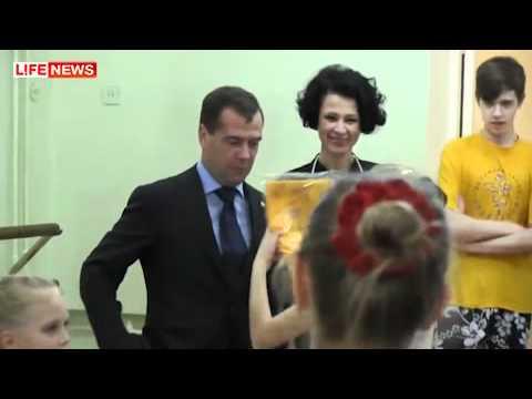 Новый танец Медведева. Ладушки