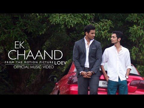 Tony Kakkar   Ek Chaand   LOEV