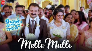 Video Melle Mulle | Mangalyam Thanthunanena | Kunchacko Boban & Nimisha | Reva MP3, 3GP, MP4, WEBM, AVI, FLV September 2018