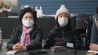 성북구갑 [우리동네 환경개선 여성당원 아카데미] 2회차