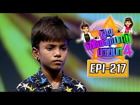 Odi-Vilayadu-Pappa-Season-4-Epi-217-Dhanush-Elimination-Kalaignar-TV-16-06-2016